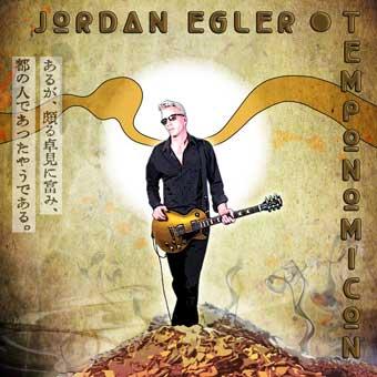 Jordan Egler